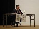 20170729_岡山県連設立記念式典_二神副会長.jpg
