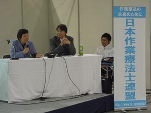 中村協会長 杉原連盟会長対談 - HP.JPG