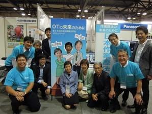 集合写真アップ HP.jpg