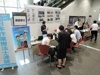 OT学会in福岡P01.jpg