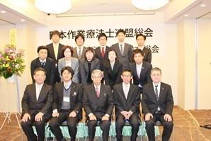 oosakarenmei2.22.jpg